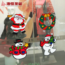2016 New Cute Santa Claus Wall Stickers Snowman Jingle Bell Window Sticker Christmas Wall Decoration for Home 5pcs Free Shipping