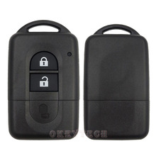 High Quality Remote key Shell Case Fob 2 Button for Nissan Key remote Shell Micra Xtrail Qashqai Juke Duke