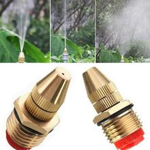 Garden Irrigation Sprinkler 1/2 Inch Brass Adjustable Sprinkler Garden Lawn Atomizing Water Spray Nozzle