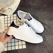 White Platform Sneakers Woman Sports Shoes Casual Walking Shoes 2017 New Leather Lace-up Flats Breathable Black Trainers Women
