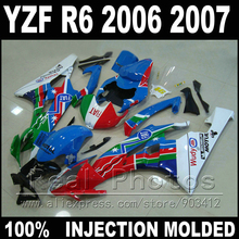 Hot sale body kit for YAMAHA R6 fairing  06 07 Injection molding red blue white green black  2006 2007 YZF R6 fairings
