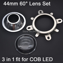 1 Set 44mm Optical Glass LED Lens 60 degree + Round Hole Reflector Collimator + Fixied Bracket 3 in 1 Kit for COB LEDs