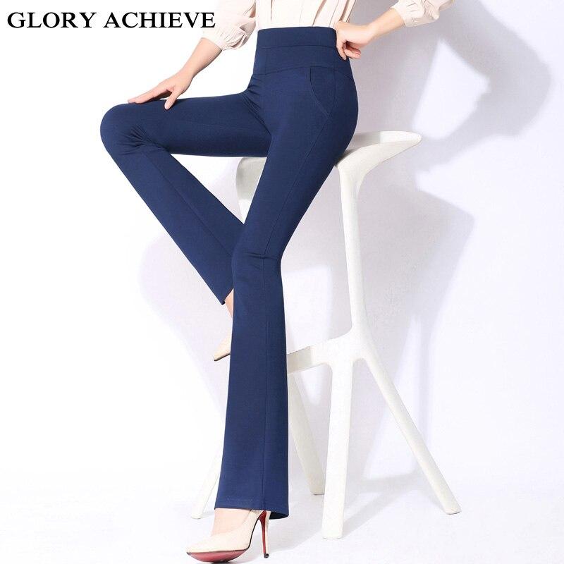 Расклешенные брюки женские доставка