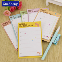 2 PCS Fresh Style Weekly Daily Schedule Mini Memo Pad N Times Sticky Notes Bookmark School Office Supply Escolar Papelaria(China)