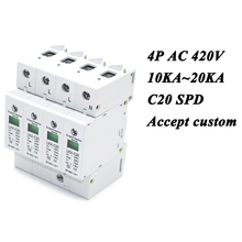 Hot sale C20-4P 10KA~20KA ~420V AC SPD House Surge Protector Protective Low-voltage Arrester Device 3P+N Lightning protection