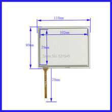 POST 4inch 4-wire resistive Touch Panel   SYTP001  110*89 compatible Navigator TOUCH SCREEN  110mm*89mm GLASS LCD  display