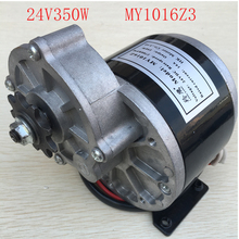 My1016z3 350w 24v gear motor, motor electric tricycle brush DC motor gear brushed motor Electric bike