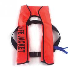 Adult Manual Inflatable Life Jacket Outdoor Easy Control Sailing Swimming Vest