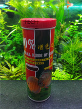 Aquarium Ornamental fish food Discus fish feed for tropical fish growth add color feed 260g tiny pellet(China)