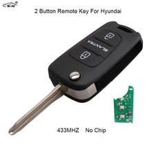 RIN 2Buttons 433MHz Flip Folding Remote Car Key Fob for Hyundai Elantra 2006-2010 NO Chip(China)