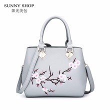 SUNNY SHOP 3D Embroidery Women Bag National Fashion Floral Handbags Small Crossbody Bags PU Leather Stylish Solid(China)