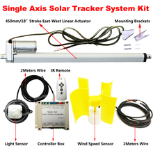 "Complete 1000W Single Axis Solar Tracker -18"" Linear Actuator +Electronic Controller +Wind Speed Sensor 12V DC Motor Sun Track(China)"