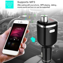 New Styling BC23 Bluetooth 4.2 Car MP3 Bluetooth Player Car Bluetooth Hands-Free Phone Multifunctional Vehicle Charger Hot(China)