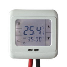 Digital Touch Screen Floor Heating Thermostat Mechanical Room Warm Temperature Controller Auto Control with LCD Backlight