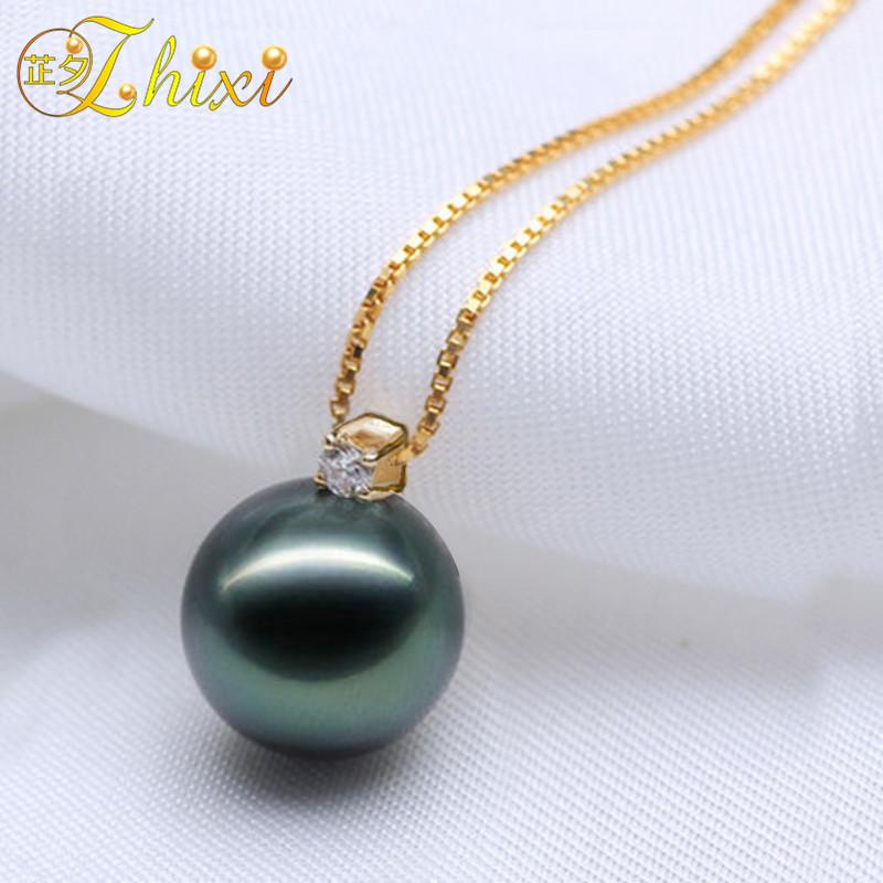 natural pearl pendant