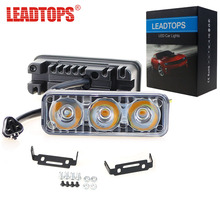 LEADTOPS Car DRL Daytime Running Light + Turning lights 9W Waterproof DC 12V Car Styling Source Auto Lamp brake For audi AE(China)