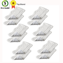 12 pcs Deluxe  Washable Mop Microfiber Cleaning Pads For Shark Series S3101 S3251 S3250 SE200 S3251WC FS3101 S3251_N2A S3101CO
