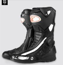 Riding Tribe Motorcycle riding shoes summer cross country road racing boots Knight Rider shoes Wear resistant anti slip