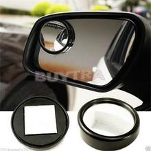 2pcs/set Car mirror Wide Angle Round Convex Blind Spot mirror for parking Rear view mirror Rain Shade  Helpful Auto Accessories