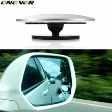 2Pcs HD Car Rear View Mirror 360 Degree Rotating Wide Angle Blind Spot Mirror Round Convex Parking Mirror(China)