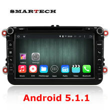 2 din android 5.1.1 car radio for VW Volkswagen Passat GOLF POLO JETTA CADDY 8 inch 1024*600 screen car stereo with GPS CAN BUS