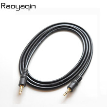 Raoyaqin 3.5mm to 3.5mm male to male Audio Extension aux Cable 10M 15M 20M for iPhone iPod iPad Mp3 Mp4 Phone Car(China)