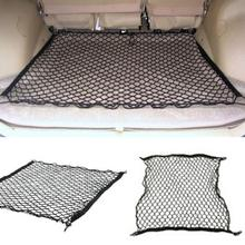 1Pcs Car Boot String Bag 70cm x 70cm Elastic Nylon Car Rear Cargo Trunk Storage Organizer Net With 4 Hooks SUV Car Styling