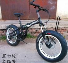 Kalosse 20*4.0 tires Full suspension Children Snow bicycle, fat bike 20er , 20inch 21/24/27/30speed , beach mountain bike(China)