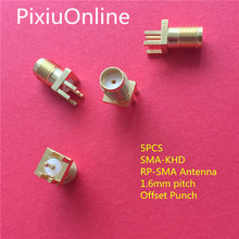 5PCS YT2012 Partial foot inner needle SMA-KHD SMA RF antenna RP-SMA Antenna Threaded needle 1.6mm pitch Offset Punch(China)