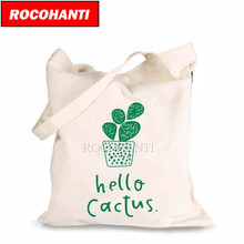 50PCS Reusable Natural Cotton Canvas Tote Bag With Custom Printing Logo 12 oz. Eco Design Organic Cotton Tote F2117(China)