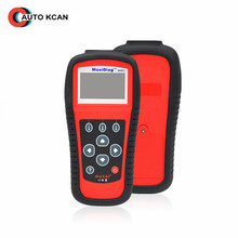 Multi-Functional Scan Tool AUTEL MaxiDiag Pro MD801 4 in 1 Code Scanner MD 801 = JP701 + EU702 + US703 + FR704 diagnostic tool
