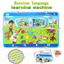 Anima action figure musical learning machine,russian language puzzle multi-function toys,baby early education gift touch screen