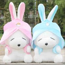 One Plush Stuffed Rabbits Mashimaro Toy Doll Cute Two Colors for choice