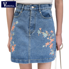 Fashion Loose Style embroidery Mini Denim Skirt For Women 2017 New Stylish A Jeans Skirts For Women Casual Street Lady Wear