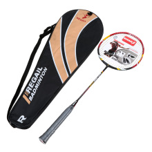 Lightweight Badminton Racquet Carbon Fiber Aluminum Alloy Training Badminton Racket with Carry Bag Durable Badminton Set