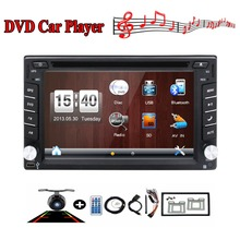 GPS universal car radio 2 din Car DVD player GPS navigation computer speakers free maps of TF card 2DIN CD(China)