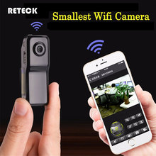 Free Shipping cheap latest universal commercial camera camcorder with wi-fi and remote