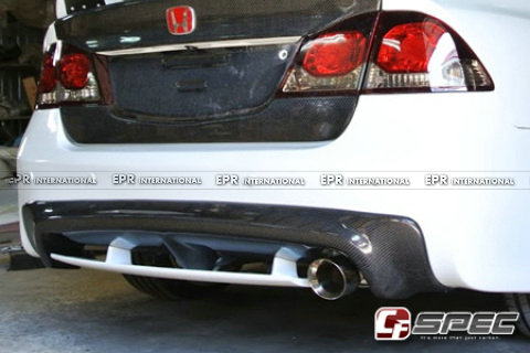 Civic FD2 Mugen Style Rear Diffuser CF(9)-1