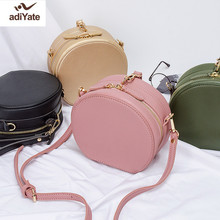 ADIYATE Pink Kawaii Barrel Shaped Shoulder Bag Cheap Women O Bags Bolsas Feminina Round Ball Clutch Sac A Main Luxe Pochete(China)