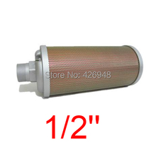 XY-05 1/2'' DN15 port size drying machine industrial exhaust Filter silencer muffler for air Dryer diaphragm pump air compressor(China)
