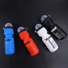 Sports Bottle Mountain Bike Cycling Water Bottle PVC Plastic Green Discovery Sports Riding Equipment Sports Riding water bottle(China)