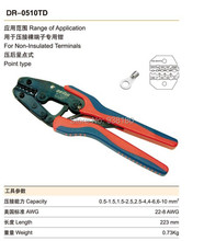 22-8WAG Super Strength-Saving Crimping For Non-Insulated Terminals Point type DR-0510TD Ratchet Crimping Tool / Pliers Crimps(China)