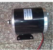 MY1020 500W 48V DC gear brushed motor , Electric scooter motors - Sports & Entertainment store