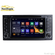 NaviTopia 7inch Quad Core 2G+16G Android 7.1 Car DVD GPS For VW Touareg Auto Car PC Bluetooth Wifi Radio Stereo Navigation(China)