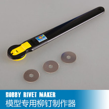 Trumpeter original hobby tools 09910 scale model making tools special design for models  rivet making device rivet maker