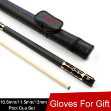 Billiard Pool Cues Stick 10.5mm/11.5mm/13mm Tips With Pool Cue Case Three Colors China