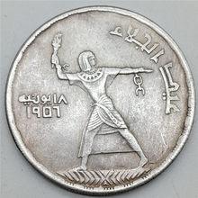 1907 Egypte 50 Piast Pharaon Cléopâtre Argent Plaqué Coin Anique Vieilles  Pièces de Monnaie ee4b8270230