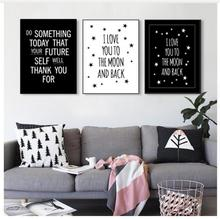 Modern White and black Nordic Typography Print Inspirational Love sweet words Art Canvas painting for home decoration wall art(China)