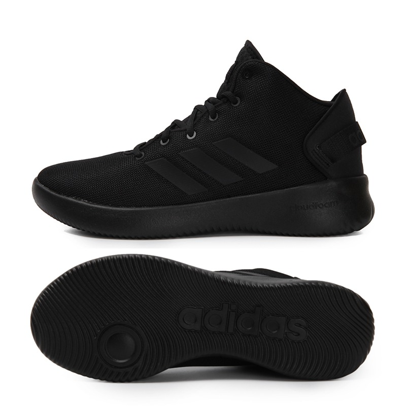 Original New Arrival 2018 Adidas NEO Label CF REFRESH MID Men s  Skateboarding Shoes Sneakers – www.fransoma.com b0059327b