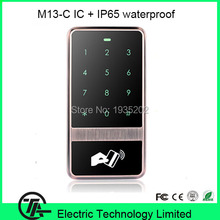 Biometric IC card access control M13-C 13.56MHZ proximity card reader IP65 waterproof wiegand door controller with touch keypad(Hong Kong)